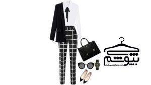 خانمها چطور لباس سیاه و سفید بپوشید؟