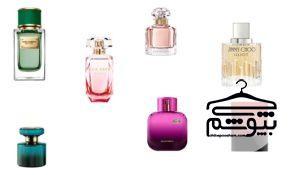 هفت پیشنهاد عطر زنانه به انتخاب چی بپوشم