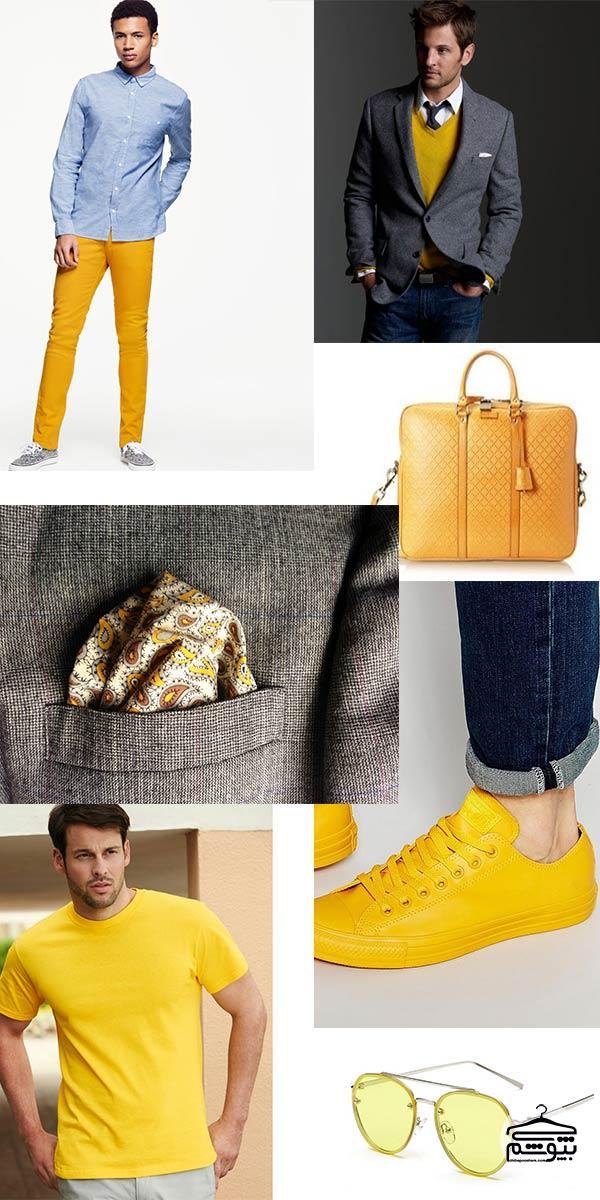 بهترین ترکیب رنگ برای ست کردن لباس مردانه