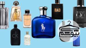 ۱۰ پیشنهاد عطر برای هدیه