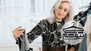 لباسهای مناسب خانمهای میانسال