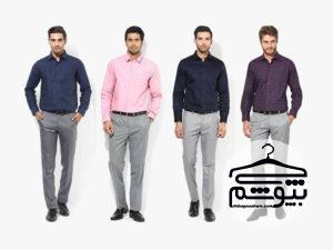 کدام رنگ را برای لباس مردانه انتخاب کنید؟