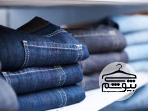 مشکلات خرید شلوار جین زنانه چیست؟
