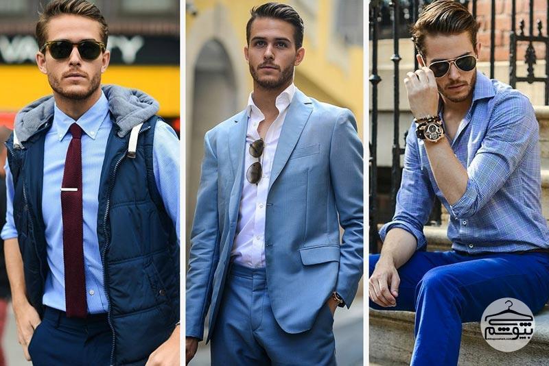 لباس مردانه آبی