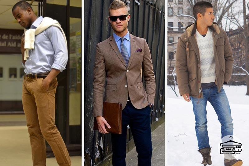 لباس مردانه قهوهای