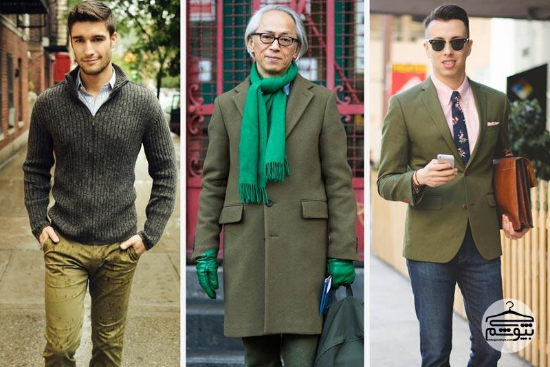 لباس مردانه سبز