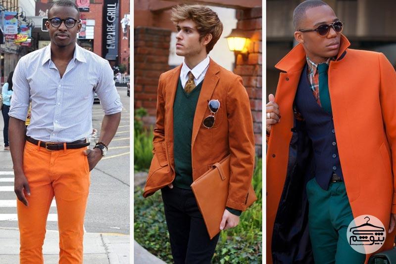 لباس مردانه نارنجی