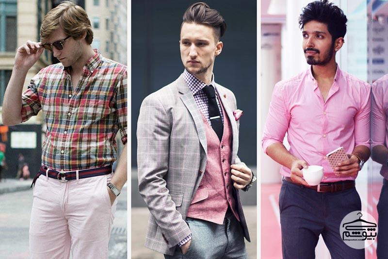 لباس مردانه صورتی
