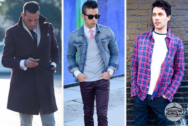 لباس مردانه بنفش