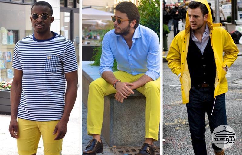 لباس مردانه زرد