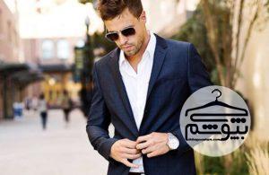 اشتباهات رایج آقایان در لباس پوشیدن و راهکارهایی برای رفع آنها