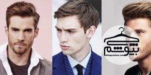 انتخاب بهترین مدل مو مردانه