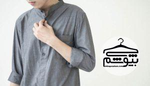 اصول ست کردن پیراهن مردانه خاکستری