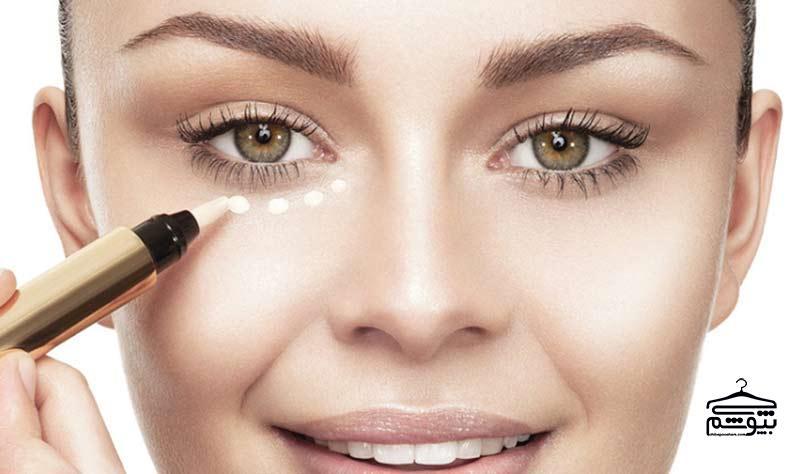 نکات مهم و کاربردی برای استفاده از کانسیلر دور چشم