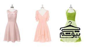 انواع لباس زنانه بر اساس فرم یقه