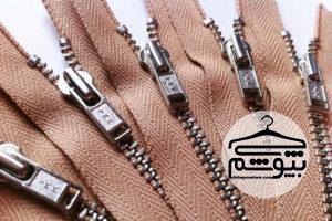 ۳ روش برای تعمیر زیپ خراب شده لباسها