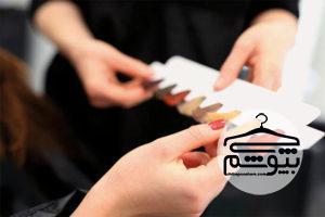 اصول اولیه و نکاتی که برای رنگ کردن مو باید بدانید