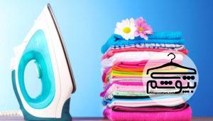 نکاتی ساده و کاربردی برای تمیز کردن اتو بخار