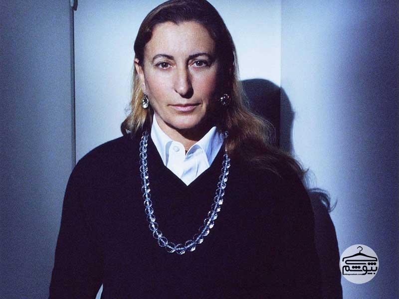 میوچیا پرادا ، بانوی قدرتمند طراحی مد و لباس دنیا
