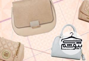 تابستان ۹۶ این ۵ مدل کیف زنانه مد است