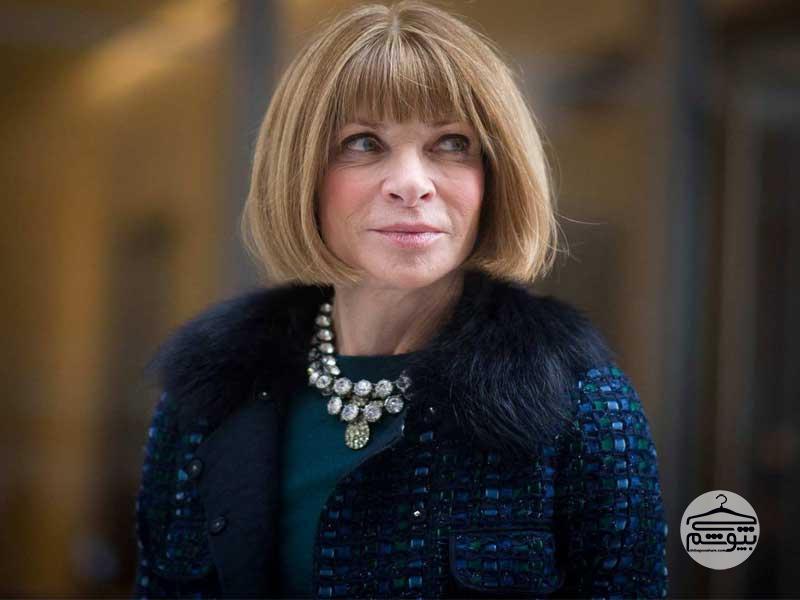 بیوگرافی آنا وینتور سردبیر مشهورترین مجله مد و فشن