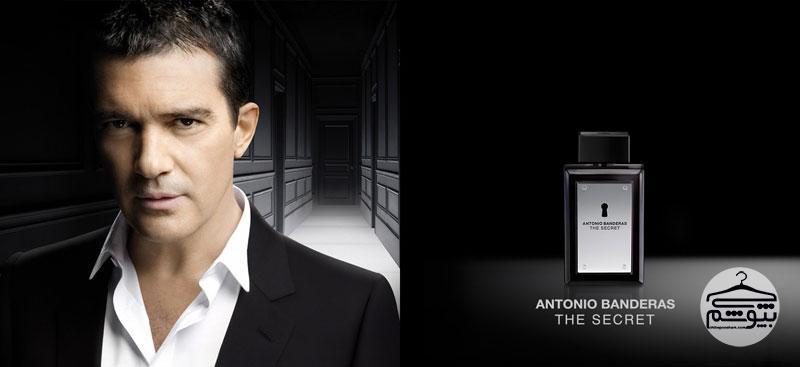 عطر تلخ مردانه آنتونیو باندراس