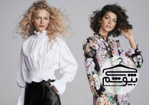 بهترینهای مد ۲۰۱۷ برای مدل بلوز زنانه