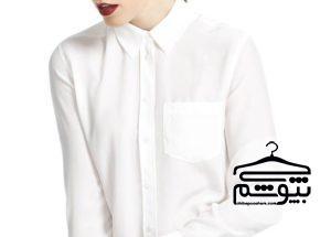 هر خانمی باید یک شومیز سفید در کمد لباس خود داشته باشد