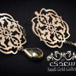طلای مدرن و سبک با تلفیقی از چرم و سنگ از گالری طلای سعدی