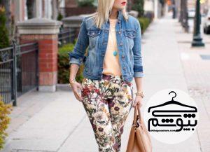 ۶ روش برای ست کردن شلوار گلدار زنانه