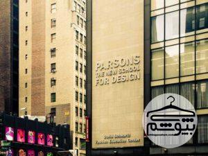 مدرسه پارسونز و طراحان مشهورش