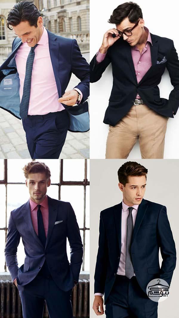 ست کردن رنگ صورتی مخصوص آقایان شیک پوش