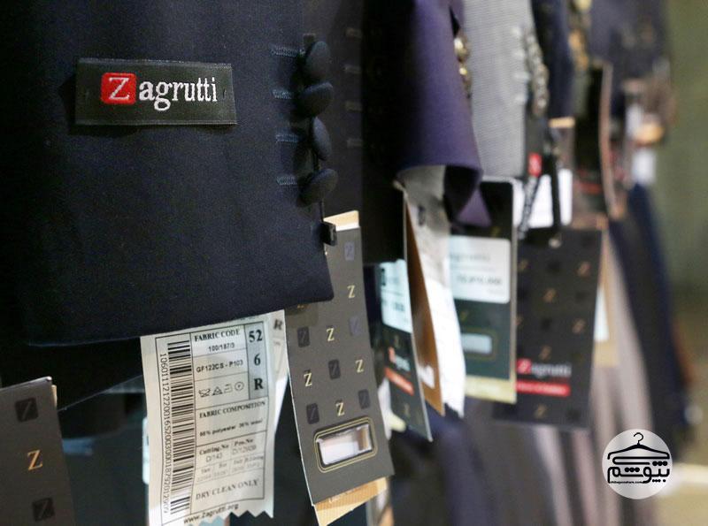 معرفی برند زاگروتی تولید کننده کت و شلوار و پوشاک مردانه