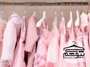 برای خرید لباس بچگانه به این نکات توجه کنید