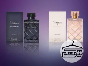 لیلا حاتمی عطر خود را با نام تهران به بازار جهان عرضه کرد