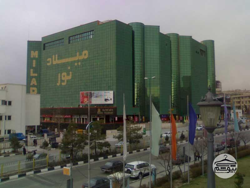 بورس ساعت مچی در تهران کجاست؟