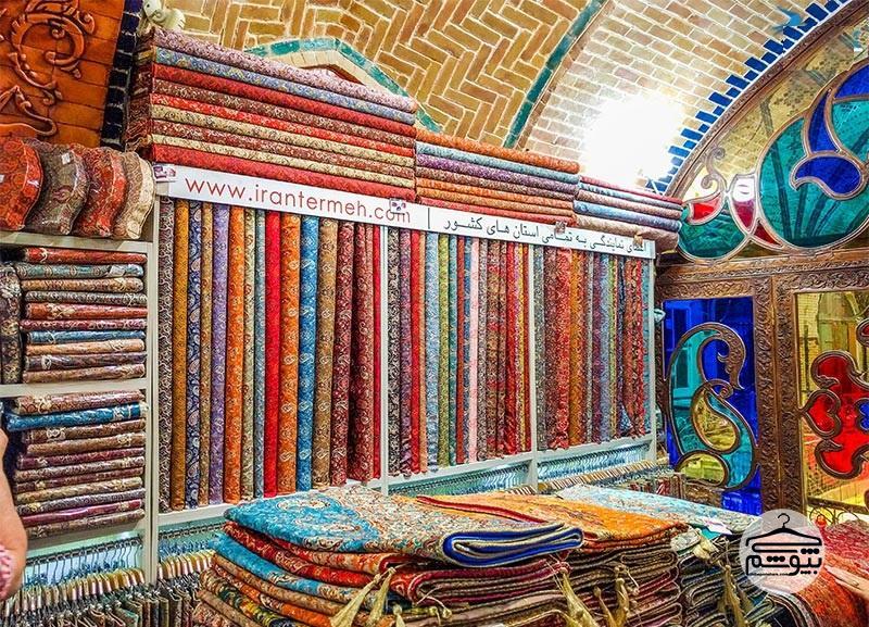 معرفی بهترین بازارهای فروش پارچه در تهران