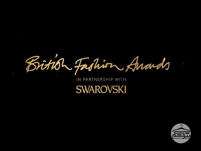 برگزیدگان جایزه مد بریتانیا در سال ۲۰۱۷ معرفی شدند