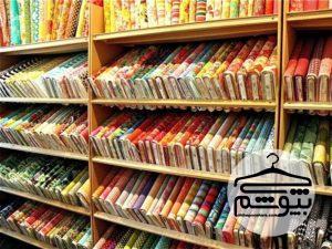 مقایسه خرید پارچه به صورت سنتی و آنلاین