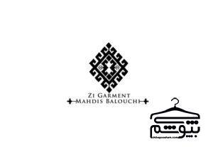مهدیس بلوچی طراح خلاق مد و لباس ایرانی بیشتر بشناسید