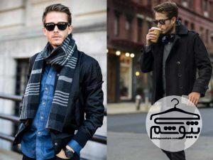 ۱۱ ست لباس گرم مردانه شیک را به انتخاب سردبیر چی بپوشم بپوشید