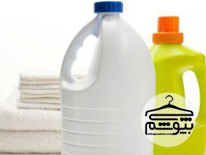 پاک کردن لکه وایتکس به کمک نکات کاربردی و ساده