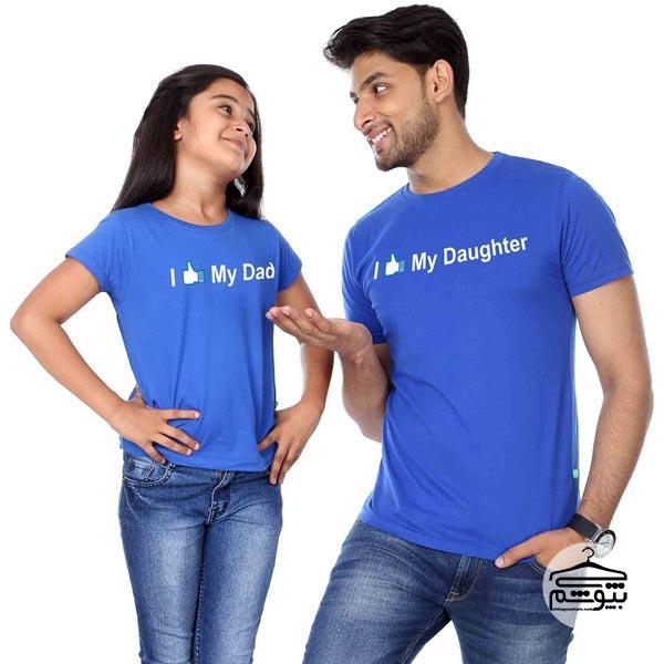 ست پدر و دختر