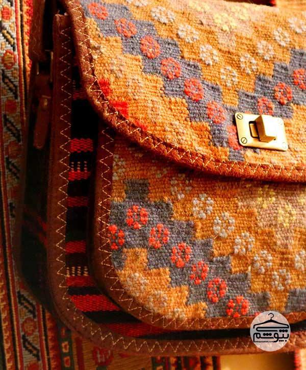 کیف گلیمی زنانه