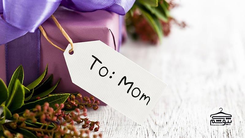 کادو روز مادر چی بخرم؟