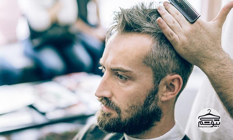 رنگ مو مردانه : بهترین و کاملترین نکات برای رنگ کردن مو آقایان