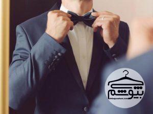 قوانین انتخاب لباس که هر داماد شیک پوش باید بداند