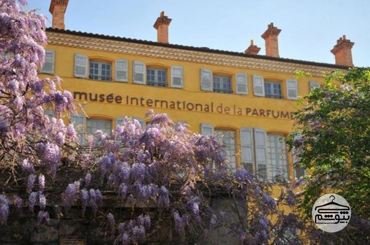 موزههای معروف عطر در جهان را بیشتر بشناسید