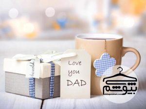 کادو روز پدر چی بخرم؟ معرفی ایدههایی برای انتخاب کادو مناسب