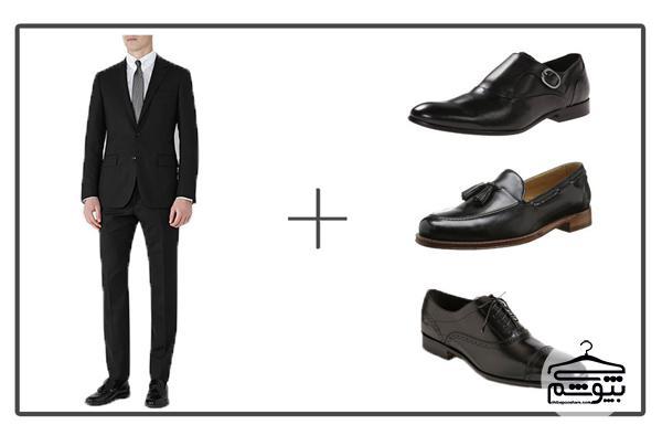 ست کردن رنگ کت و شلوار با کفش ؛ رنگ مشکی